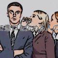 職場で悪口を広める人の心理